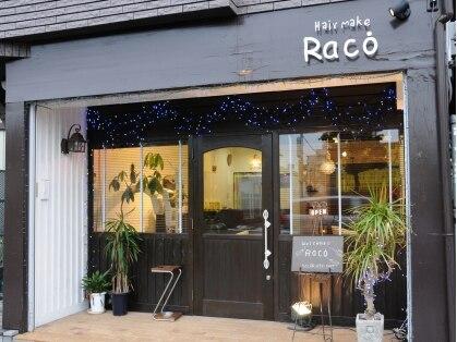 ラコ(Raco)の写真