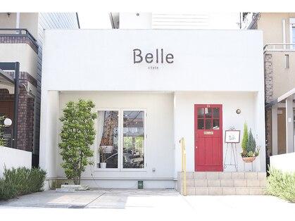 ベルスタイル(Belle style)の写真