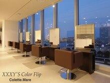 サイズカラーフリップ コレットマーレ店(XXXY'S COLO FLIP)の雰囲気(夜景もおすすめ!【桜木町駅1分/みなとみらい7分】)