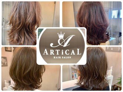 アーティカル ヘアーサロン(ARTiCAL hair salon)の写真