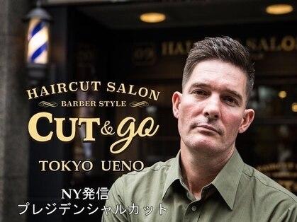 CUT&go GINZA 【カットアンドゴーギンザ】