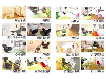 センス バイ プラスヘアー 東京 新宿店(SENSE by PLUS hair)の写真