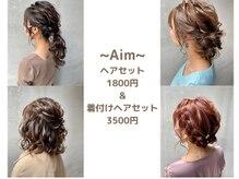 トータルビューティーサロン アイム(total beauty salon Aim)