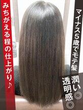 モダ(MODA)《髪質改善》PiM濃密ヘアエステでダメージ知らずのサラ艶美髪へ