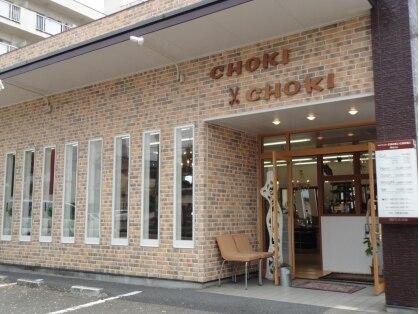 ヘアースタジオチョキチョキ(CHOKI CHOKI)の写真