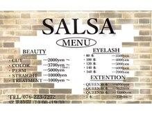 サルサ 竪町店(SALSA)の雰囲気(大きなロゴが目印です☆)