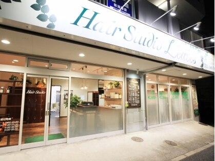 ヘアースタジオ リーブス 東浦和店の写真