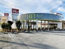 アース いわき店(HAIR&MAKE EARTH)の雰囲気(敷地内に大型の駐車場も完備。ご家族やカップル・友達同士でも◎)