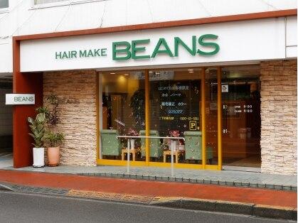 美容室 ビーンズ(BEANS)の写真