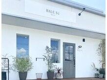 ハレニ 袋井旭町店(HALE Ni)