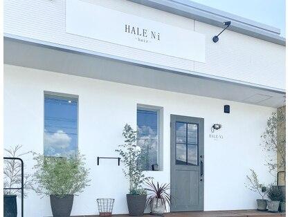 ハレニ 袋井旭町店(HALE Ni)の写真