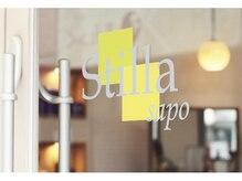 スティラサポ 平井駅南口(Stilla sapo)の雰囲気(落ち着いた店内でリラックスしながらスタイリングタイム♪)