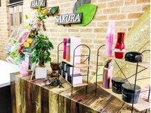 ヘアー アート サクラ(HAIR art SAKURA)の雰囲気(おすすめのヘアケア商品取り扱い有り。)