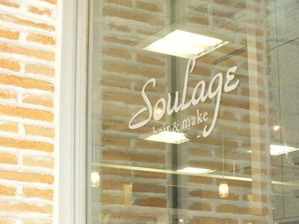 スラージュ 大井町(soulage)の写真