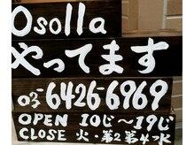オソラ(Osolla)の雰囲気(やってます!)