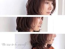Vitrine Hair 【ヴィトリーノ ヘア】