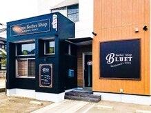 BLUET Barber Shop