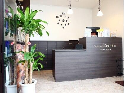 サロンドレクラン(Salon de L'ecrin) 画像