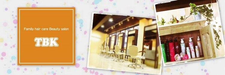 美容室ティービーケー 北千住店(TBK)のサロンヘッダー