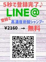 アミ 難波駅前店(amie)amie LINE@