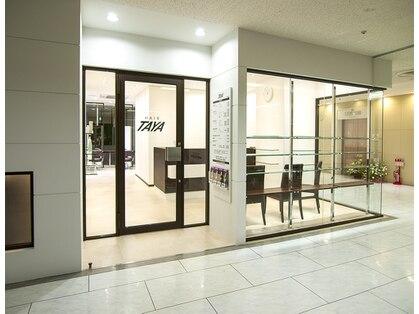 タヤ 黒崎井筒屋店(TAYA)の写真