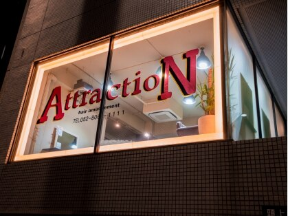 アトラクション(AttractioN)の写真