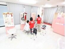 美容室ママファミリー 筥松店の雰囲気(《カット15分》時短でキレイが叶います♪)