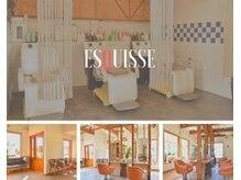 エスキース(Esquisse)