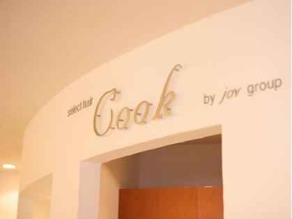 ジョイグループクック(JOY group COOK)の写真
