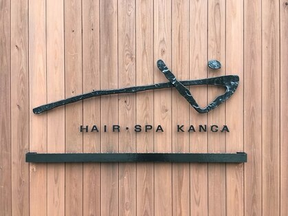 カンカ(Kanca)の写真