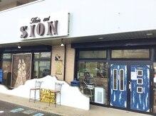 ヘアーアート シオン(Hair Art Sion)の雰囲気(コカコーラ工場前、ローソンの裏にsionはあります♪)