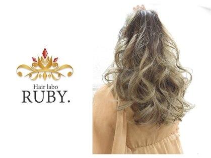 ヘアーラボルビー(Hairlabo RUBY.)の写真