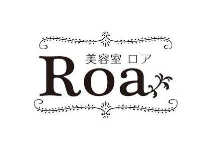 ロア(Roa)の写真