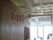 ランゲージ (Language)の雰囲気(入口を入ると、開放的な空間が…)
