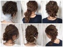 最新トレンドヘア、外国人風スタイル、サラサラ美髪を手に入れたいのなら【Sourire】まで...★