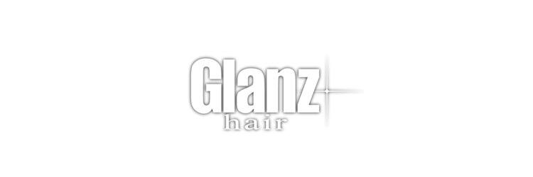 グランツヘアー(Glanz hair)のサロンヘッダー