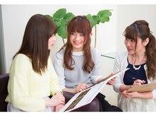 3つのカウンセリング【銀座PART2】
