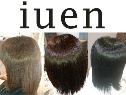 オーダーメイド艶髪ヘアエステ ユーエン(iuen)の写真
