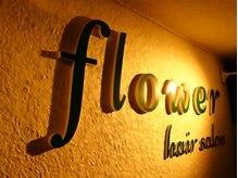 フラワー(flower)の雰囲気(この看板が目印☆)