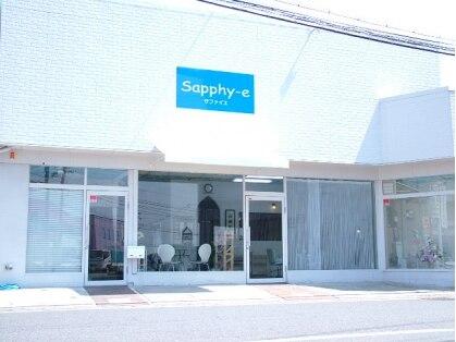 サファイエ(Sapphy e)の写真