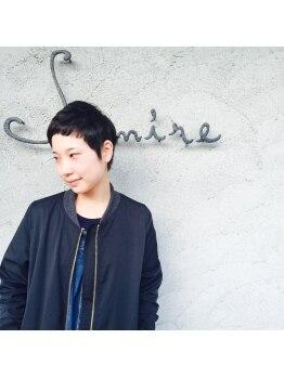 スミレ Sumireの写真/髪や頭皮にダメージが少ないオーガニックカラーが人気★シャンプーは髪と地球に優しいものを使用!