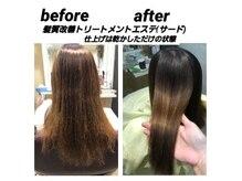 髪質改善 ソアリス 烏丸丸太町店(soiris)の雰囲気(仕上げは乾かしただけ☆ご自宅に帰ってからも綺麗な美髪を)