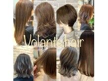 ヴォランチヘア(Volante.Hair)