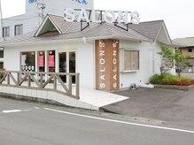 サロンズヘアー 松山鴨川店(SALONS hair)の雰囲気(カフェのような店外の作りも特徴)