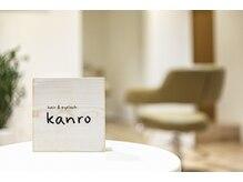 カンロ(kanro)