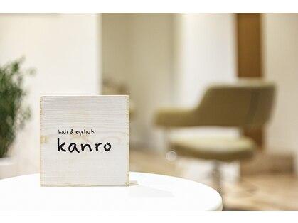 カンロ(kanro)の写真