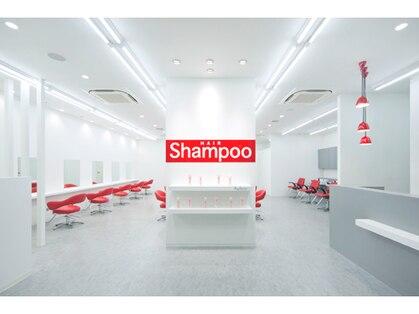 シャンプー あざみ野ガーデンズ店(Shampoo)の写真