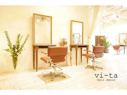 ヴィータ 白金(vi ta)の写真