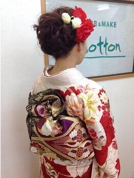 コットン(HAIR&MAKE cotton)の写真/【一之江駅徒歩5分】一之江で着付けをするなら《cotton》成人式*結婚式など特別な日を華やかに演出。
