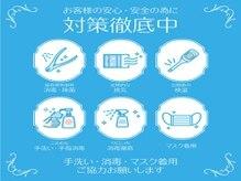 Color&care arca【カラーアンドケアアルカ】【8月8日NEW OPEN】